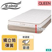◎獨立筒彈簧床 可拆式雙層床墊 N-sleep P1-CR 雙人加大 NITORI宜得利家居