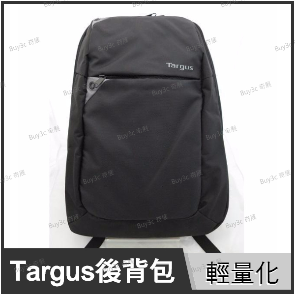 泰格斯 Targus 精美筆電包 電腦包 後背包 登山包 15吋以下筆電適用 TBB565AP【Buy3c奇展】
