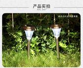 太陽能戶外庭院家用防水別墅花園插地路燈室外院子露臺裝飾