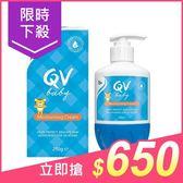 EGO QV Baby嬰兒呵護乳霜250g(壓頭版)【小三美日】$720