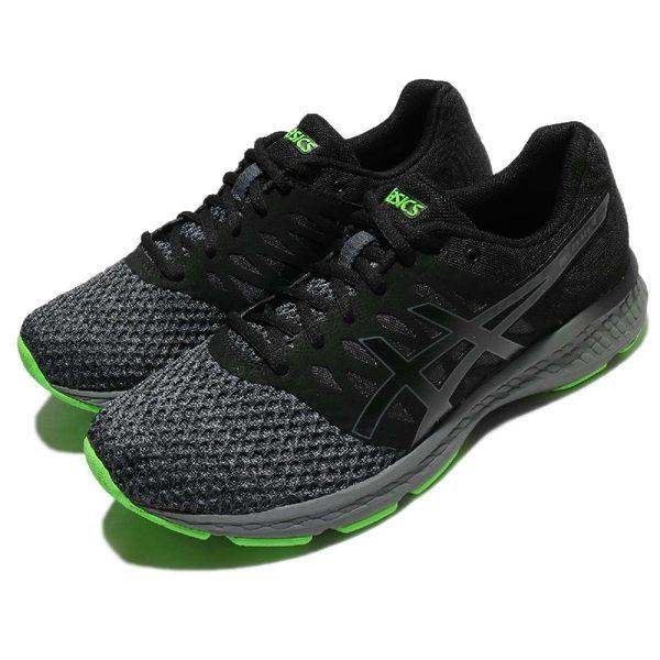 【六折特賣】Asics 慢跑鞋 Gel-Exalt 4 黑 綠 緩衝避震 男鞋 運動鞋 【PUMP306】 T7E0N9097