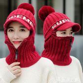 帽子女秋冬針織護耳毛線帽保暖加厚加絨韓版百搭秋冬季騎車套『獨家』流行館