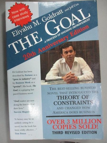 【書寶二手書T5/財經企管_ZJP】GOAL: GOAL_Goldratt, Eliyahu M./ Cox, Jeff