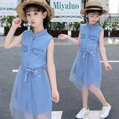夏季新款女童洋氣裙子兒童涼感連衣潮牛仔公主背帶紗裙 LQ5642『miss洛羽』
