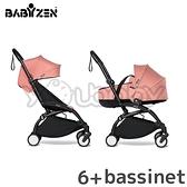 法國 BABYZEN YOYO2 嬰兒手推車(6+)+新生兒睡箱 (0+)(白管/黑管) -9色可選【送 6+雨罩】