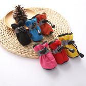 小狗狗鞋子鞋套透氣腳套防水寵物鞋雨鞋