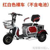 電動三輪車接送孩子成人家用新款老年人老人女性三輪電瓶車爬坡王 igo 全館免運