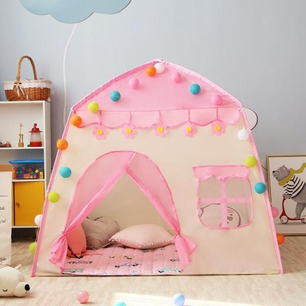 兒童帳篷 游戲屋室內公主女孩小房子玩具屋小孩生日禮物TW【快速出貨八折下殺】