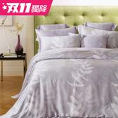 【貝兒居家寢飾生活館】裸睡系列60支天絲兩用被床包組(雙人/山青與云)