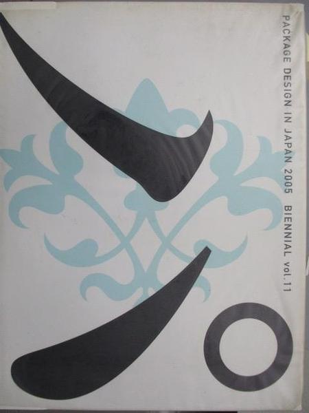 【書寶二手書T5/設計_ZJR】Package Design in Japan 2005 Biennial_Vol.11