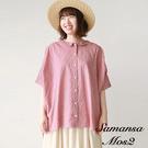 「Summer」格紋短袖襯衫 (提醒 SM2僅單一尺寸) - Sm2