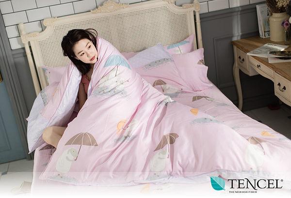 快速出貨【LORIA洛莉亞】超便宜平價天絲TENCEL天絲四件式床包組~標準雙人【肖恩~粉】