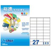 裕德 編號(68) UH3270 多功能白色標籤27格(32x70mm)   1000張/箱