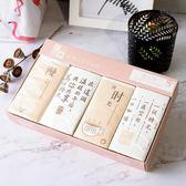 【8包】紙手帕可愛面巾紙便攜式小包餐巾紙創意抽紙衛生紙【極簡生活館】