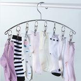 不銹鋼防風夾(8夾) 晾曬架 家用 晾衣夾 強力 多夾子 內衣 襪子架 嬰兒 多功能 衣架【E75-1】MY COLOR