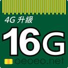DDR4 4G升級 16GB