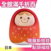 【草莓福娃】日本 正品  萬代  BANDAI  俄羅斯娃娃 點頭公仔 水果系列 模型  Unazukin【小福部屋】
