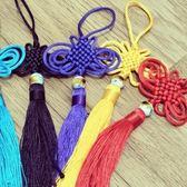 (單條*陶瓷珠款) 中國結流蘇穗子吊飾批發 ~ 寬5.5公分度 ~富貴吉祥福氣蝴蝶款