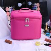 化妝包收納包大容量手提專業旅行化妝箱便攜多功能收納箱帶肩帶 依凡卡時尚