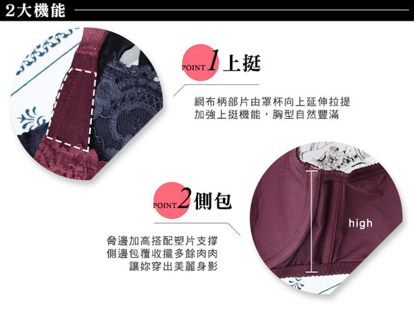 EASY SHOP-香頌物語 大罩杯B-F罩內衣(灰藍色)