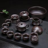 茶具套裝茶壺朱泥紫泥茶海宜興整套紫砂功夫茶具家用WY