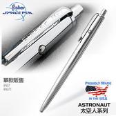 Fisher Space Pen Astronaut太空人系列筆 2款可選【AH02017-18】i-Style居家生活