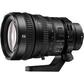 24期零利率 SONY G 鏡 FE PZ 28-135mm F4 G OSS (SELP28135G) 台灣索尼公司貨