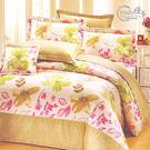 YuDo優多【彩墨花漾-米】精梳棉加大鋪棉兩用被+薄床包組四件式-台灣製造