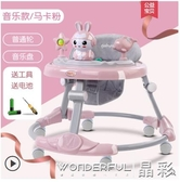 學步車 嬰兒學步車 防o型腿多功能防側翻女孩小寶寶可坐幼兒童助步手推車 晶彩