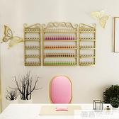 美甲架子壁掛甲油膠展示架網紅墻上置物架展示櫃化妝品貨架展櫃子   母親節特惠 YTL