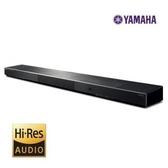 (限量)YAMAHA 5.1聲道家庭劇院聲霸 YSP-1600(YSP1600)