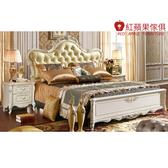 [紅蘋果傢俱] HXW 8835 法式6尺奢華雕花床 雙人床架 軟包床