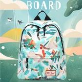 後背包泫雅風書包女韓版背包大容量旅行包【聚可愛】