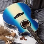 吉他 單板41寸成人民謠吉他初學者男女生新手網紅自學生用38寸吉它樂器 WJ 中秋節