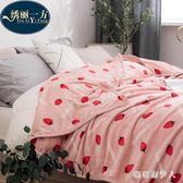 冬季毯子加厚保暖單人宿舍學生女珊瑚絨毛絨床單法蘭絨毛毯法萊絨 AW15887【棉花糖伊人】