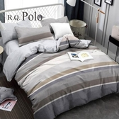 R.Q.POLO 雙人5尺/加大6尺 天絲兩用被床包組 使用3M吸濕排汗專利- 假日時光咖
