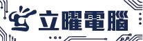 liyao 全店促銷活動
