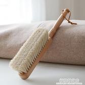 藝之初白馬毛掃床刷子家用除塵刷笤帚地毯刷大衣刷毛靜電除毛神器 極簡雜貨