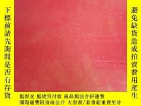 二手書博民逛書店罕見成渝高速公路重慶段後評價報告Y256013 不祥 重慶市交通