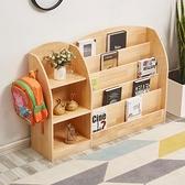 兒童書架實木繪本玩具收納櫃家用落地經濟型幼兒園書報展示架松木  ATF  全館鉅惠