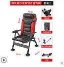 釣椅多功能可躺式摺疊便攜座椅野釣全地形臺釣椅加厚歐式釣魚椅子 NMS小艾新品