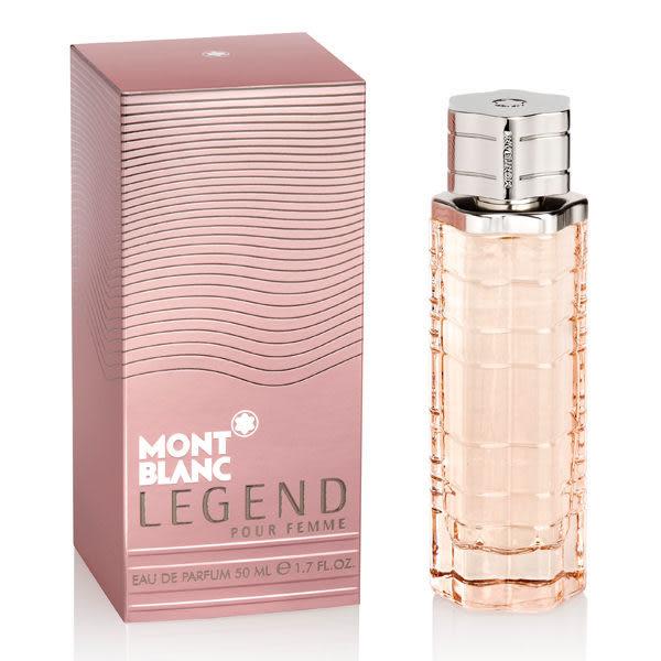 Montblanc LEGEND POUR FEMME 萬寶龍 傳奇經典 女性淡香精 75ML 贈送小香【七三七香水精品坊】