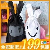✤宜家✤可愛忍者兔子布藝束口收納袋 日用整理袋
