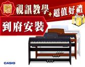 ►全台到府安裝◄CASIO PX-760 贈超值好禮►  卡西歐 PRIVIA  PX760 電鋼琴 電子琴 公司貨 快速出貨