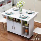 簡約現代小戶型伸縮折疊餐桌簡易飯桌椅組合長方形移動廚房儲物柜 js5374『miss洛羽』
