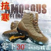 冬季戶外登山鞋男高筒運動休閒棉鞋加絨保暖徒步鞋真皮防滑雪地靴  enjoy精品