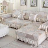 60*60歐式涼席沙發墊夏季冰絲客廳防滑簡約現代全蓋夏天皮沙發坐墊套罩 美芭