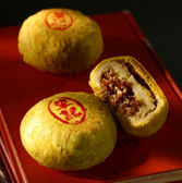 犁記咖哩綠豆椪(咖哩魯肉)-12入
