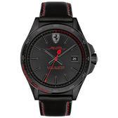 Scuderia Ferrari Pilota 飆風再起時尚手錶-黑/45mm FA0830497