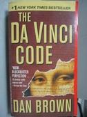 【書寶二手書T4/原文小說_LCX】The Da Vinci Code_Dan Brown